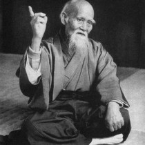 O Sensei's Rules of Practice