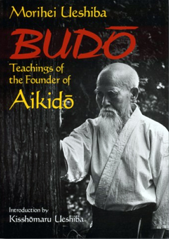 budo book ueshiba preston aikido club